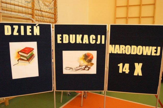 Dzień Edukacji Narodowej 2012